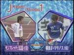 1029_hirosima_vs_yokohama1_001_0001
