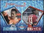 1029_iwata_vs_urawa1_001_0001
