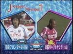 1029_kawasaki_vs_kyouto1_001_0001