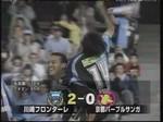 1029_kawasaki_vs_kyouto1_003_0001