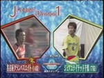 1029_nagoya_vs_chiba1_001_0001