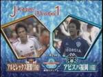 1029_nigata_vs_fukuoka1_001_0001