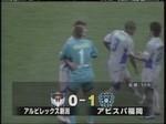 1029_nigata_vs_fukuoka1_002_0001