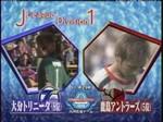 1029_oita_vs_kasima1_001_0001