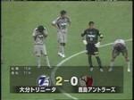 1029_oita_vs_kasima1_005_0001