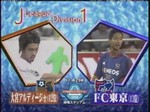 1029_omiya_vs_fctokyo1_001_0001