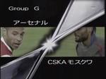 1102_g_aersenal_vs_cska1_001_0001