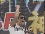 1111inuihirosi1_003_0001
