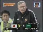 1119_japan_vs_sauji1_007_0001