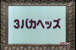 A20060717_164829888